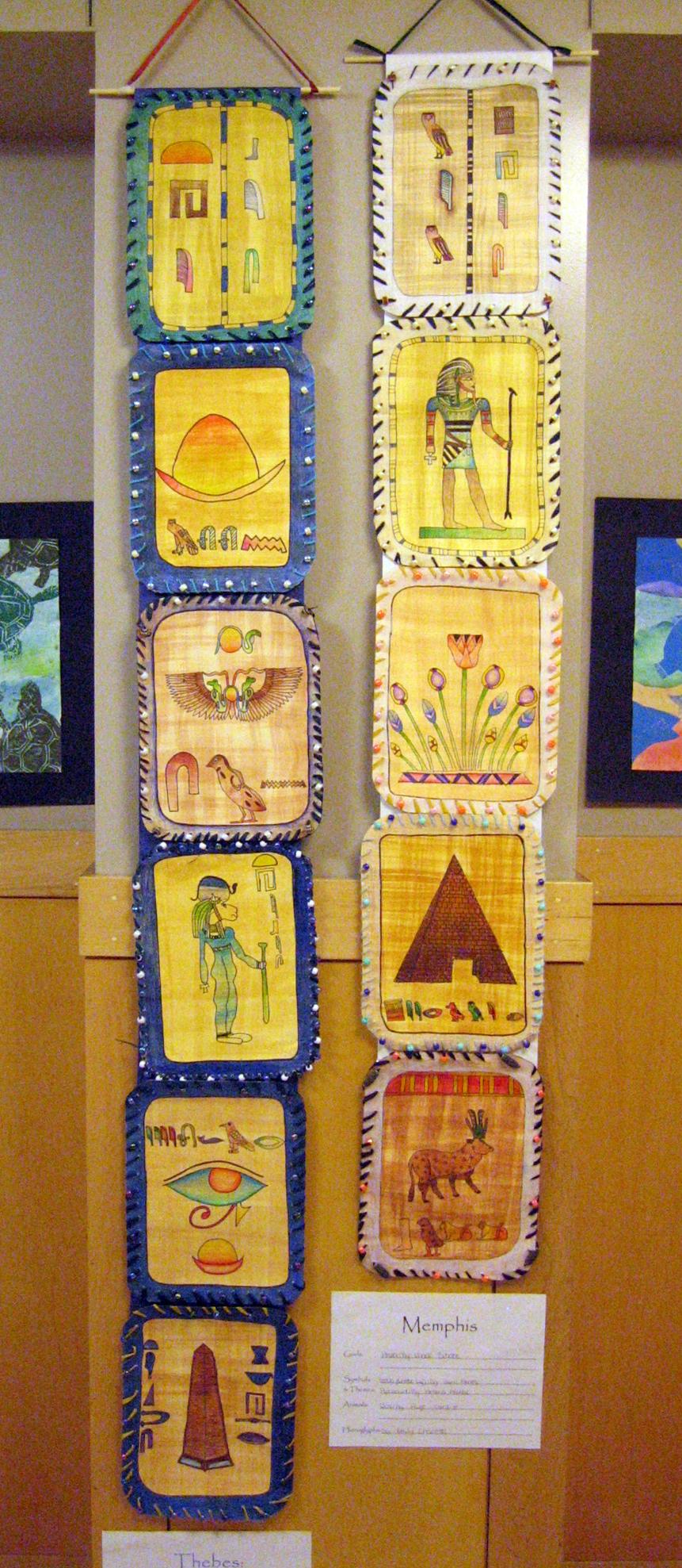 Egyptian Standards Ms Amsler S Artroom