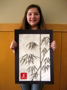 bamboo 026