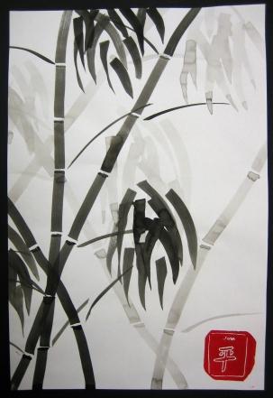 bamboo 044